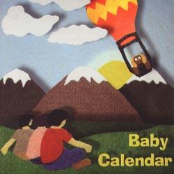 baby-calendar-gingerbread-dog